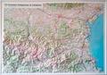 IGN - Pyrénées ariégeoises et catalanes - Carte en relief.