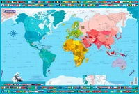 Sous main Ma carte du monde.pdf
