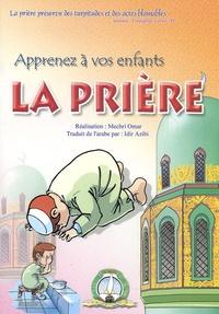 Mechri Omar - Apprenez à vos enfants La Prière.
