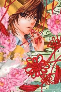 Megumi Hazuki - Mademoiselle se marie Tome 1 : .
