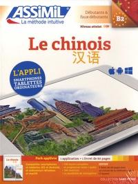 Mei Mercier et Hélène Arthus - Chinois Débutants & faux-débutants B2 - Pack applivre : 1 application et 1 livret de 60 pages.