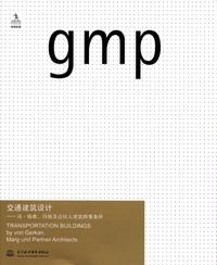 Meinhard von Gerkan et Marg Volkwin - GMP - Transportation Buildings by von Gerkan, Marg und Partner Architects.