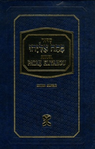 Menahem Perez - Patah Eliyahou - Rituel de prières.