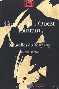 Meng Wang - .