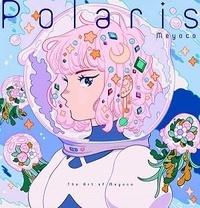 Meyoco - Polaris - The Art of Meyoco. Edition bilingue japonais-anglais.