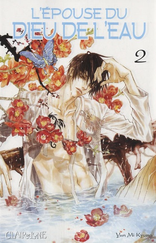 Mi Kyung Yun - L'épouse du Dieu de l'eau Tome 2 : .