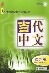 Michel Bertaux - Le chinois contemporain - Cahier d'exercices, Volume 2. 1 CD audio