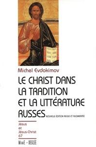 Michel Evdokimov - Le Christ dans la tradition et la littérature russe.