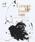 Michel Maucuer - L'Empire de l'encre - Calligraphie japonaise contemporaine.