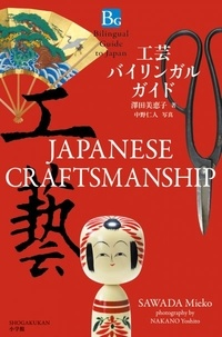 Mieko Sawada - Japanese craftmanship.