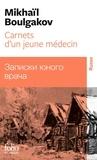 Mikhaïl Boulgakov - Carnets d'un jeune médecin.