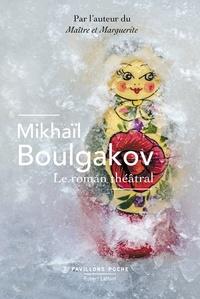 Mikhaïl Boulgakov - Le roman théâtral.