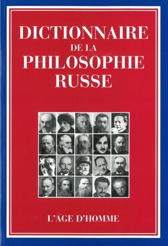 Mikhaïl Masline - Dictionnaire de la philosophie russe.