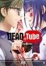 Mikoto Yamaguchi - Dead tube T01.