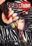 Mikoto Yamaguchi - Dead tube T10.