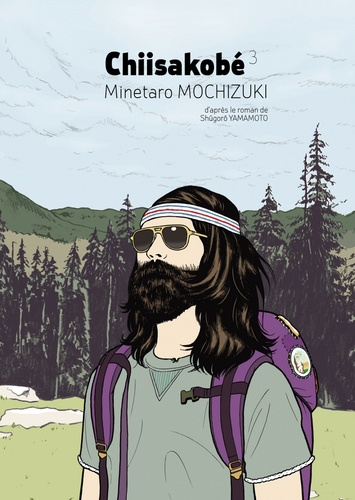 Minetaro Mochizuki - Chiisakobé Tome 3 : .