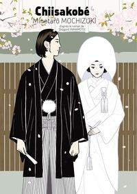 Minetaro Mochizuki - Chiisakobé Tome 4 : .