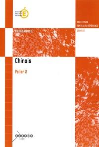 Openwetlab.it Chinois palier 2 - Programmes Image