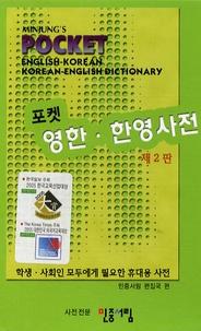 Minjungseorim - Minjung's Pocket Korean Dictionary.