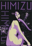 Minoru Furuya - Himizu Tome 2 : .