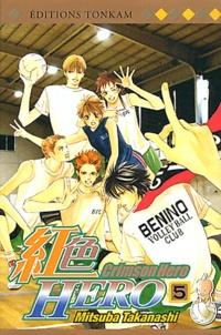 Mitsuba Takanashi - Crimson Hero Tome 5 : .