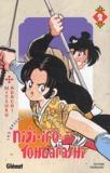 Mitsuru Adachi - Niji-iro Tohgarashi Tome 2 : .