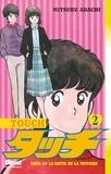 Mitsuru Adachi - Touch - Tome 02.