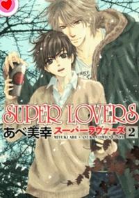 Super Lovers Tome 2.pdf