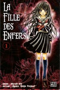 Miyuki Etô - La Fille des Enfers Tome 1 : .