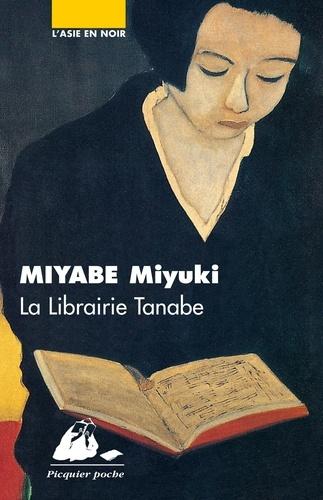 Miyuki Miyabe - .