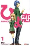 Moe Yukimaru - Hiyokoi Tome 1 : .