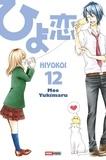 Moe Yukimaru - Hiyokoi Tome 12 : .