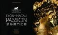 Mohamed Attia - Lyon-Macau Passion - La Biennale des Lions, édition français-anglais-chinois.