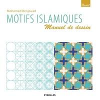 Deedr.fr Motifs islamiques - Manuel de dessin Image