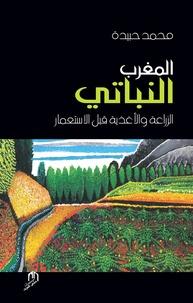 Le Maroc végétarien : l'agriculture et les aliments avant la colonisation - Mohamed Houbaida | Showmesound.org