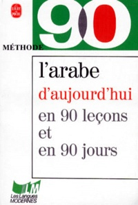 Mohammad Bakri et Michel Neyreneuf - .