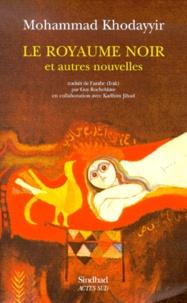 Accentsonline.fr Le royaume noir et autres nouvelles Image