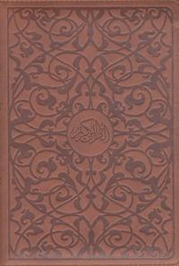 Le Noble Coran. Nouvelle traduction française du sens de ses versets, standard, relié, couverture rigide 4e édition revue et corrigée - Mohammed Chiadmi