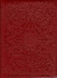 Mohammed Chiadmi - Le Noble Coran - Nouvelle traduction du sens de ses versets, relié souple, fermeture éclair.
