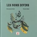 Mohammed Idali et Touria Ikbal - Les noms divins.