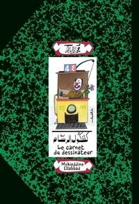 Mohieddine Ellabad - Le carnet du dessinateur.