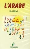 Essalam - L'arabe En Vidéo 1.