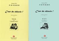 Monique Hoa - C'est du chinois ! (Manuel pour débutant) 1 - Pack 2 volumes : Comprendre et parler ; Lire et écrire.