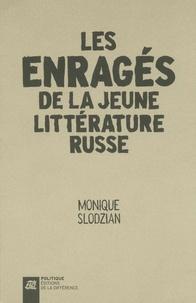 Feriasdhiver.fr Les enragés de la jeune littérature russe Image