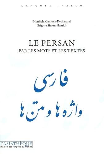 meilleur site de rencontre persan