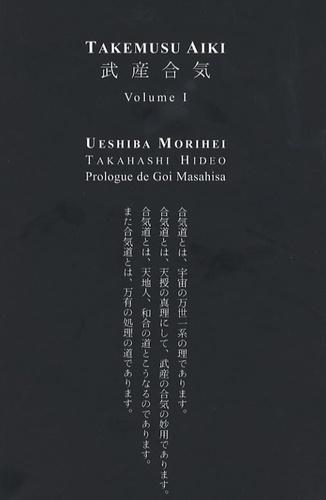 Morihei Ueshiba et Hideo Takahashi - Takemusu Aiki - Volume 1.