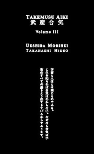 Morihei Ueshiba - Takemusu Aïki - Volume 3.