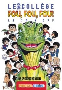 Motoei Shinzawa - Le collège fou, fou, fou! Le Spin Off.