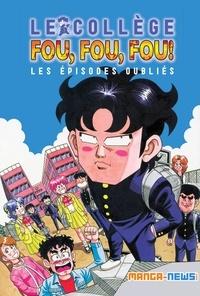 Motoei Shinzawa - Le collège fou, fou, fou! Les épisodes oubliés.