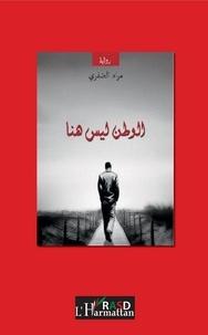 Mourad Eddafri - La patrie n'est pas ici (en arabe) - Roman.